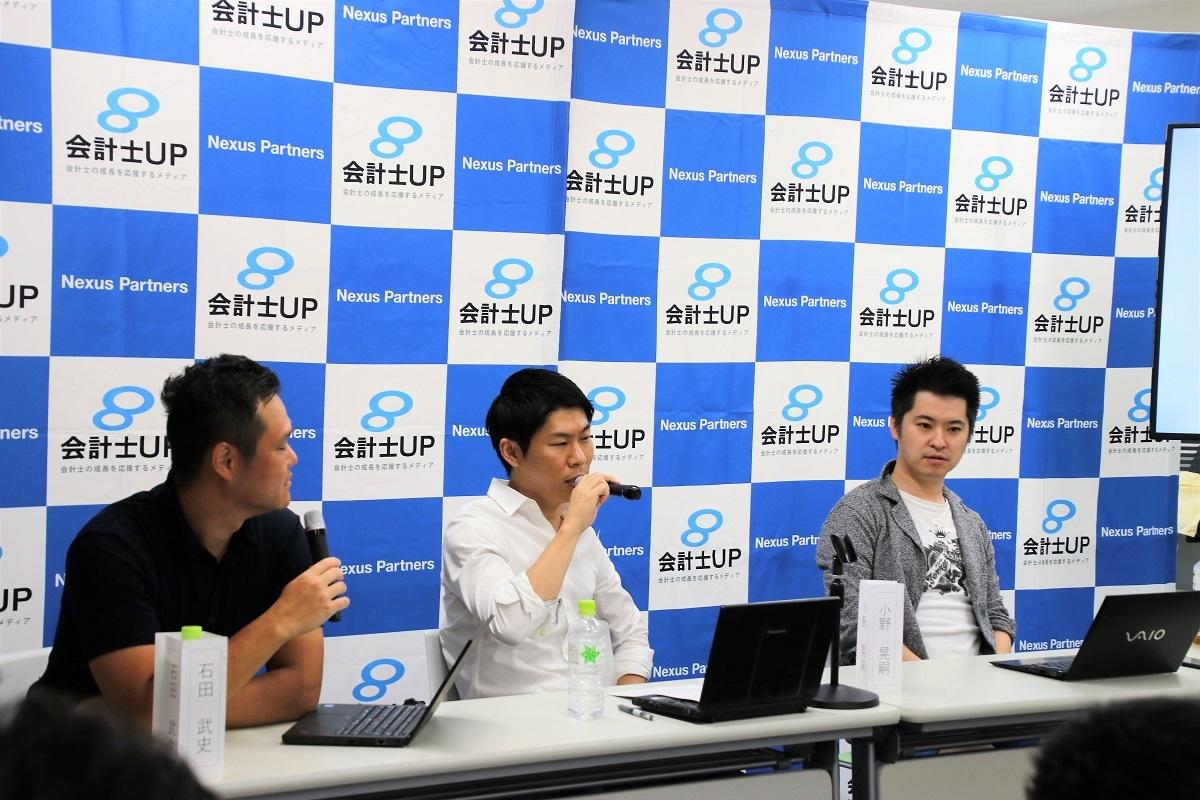 【勉強会レポート】CFOの実務勉強会(8/25開催)