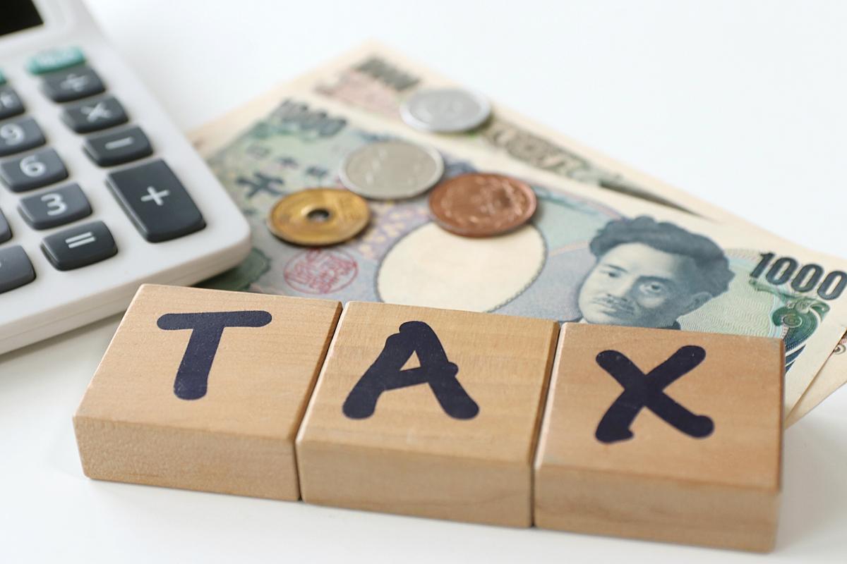 【勉強会】「税務」で活躍する会計士の実務勉強会 12/8開催