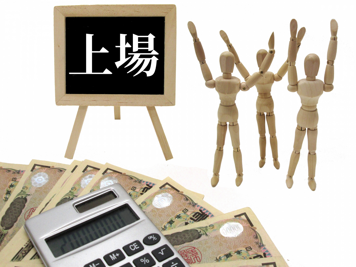 【3月16日開催】特別企画 IPO実務勉強会