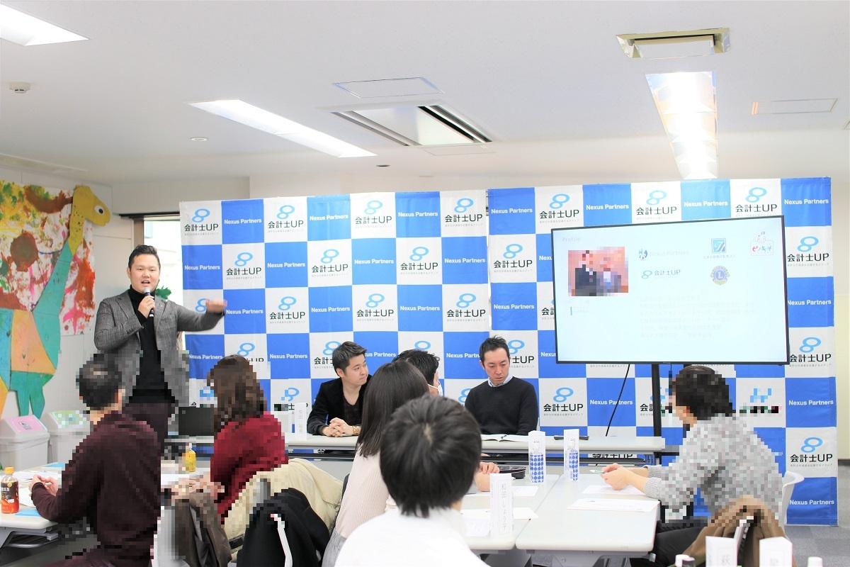 【勉強会レポート】事業会社で活躍する会計士の実務勉強会