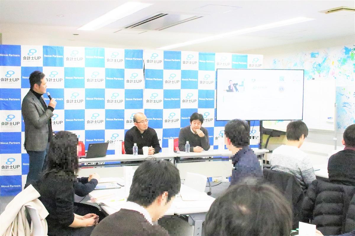 【勉強会レポート】 FAS・M&Aの実務勉強会(1/12開催)