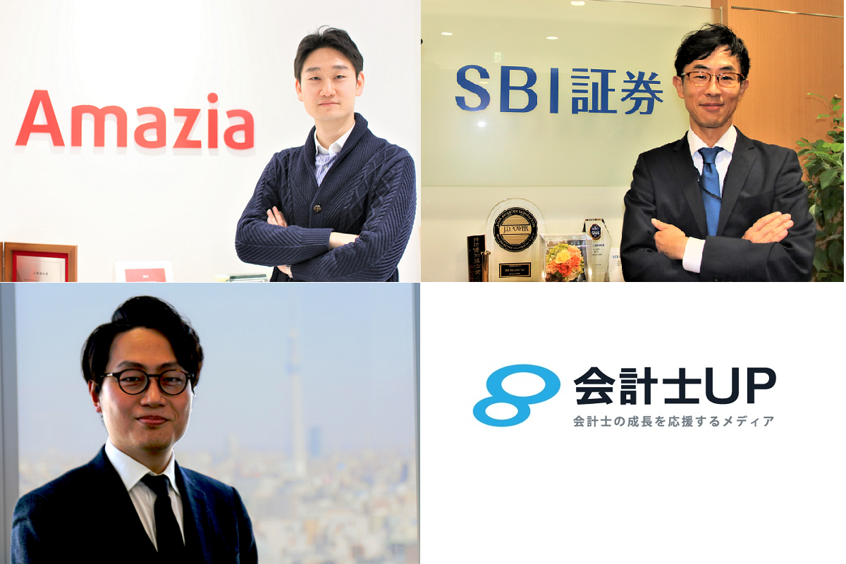 ※満員御礼【3月16日開催】特別企画 IPO実務勉強会