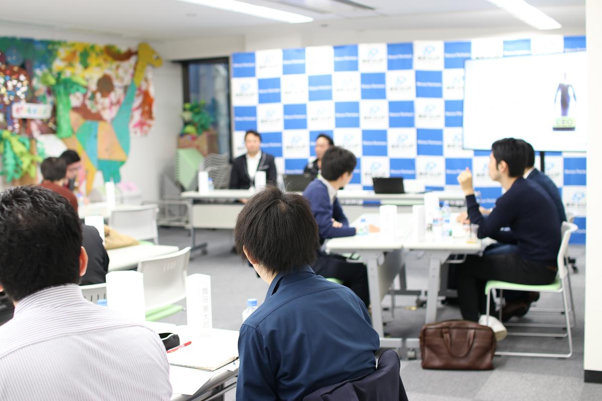 【勉強会レポート】CFOの実務勉強会(11/10開催)
