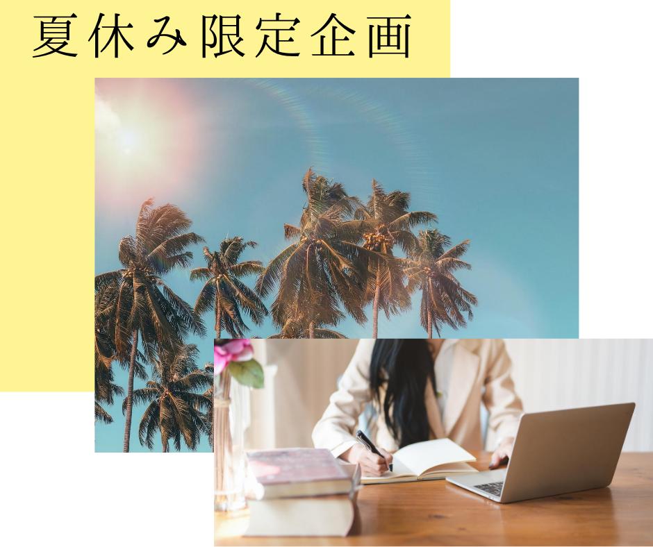 【一挙再放送】会計士UPオンラインセミナー